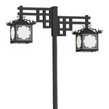 Парковый светильник Rikugen 512-44/b-20